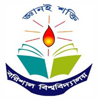 Postponed Intake test of Barisal University
