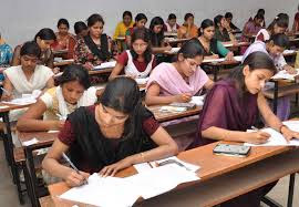 SSC Exam Turn on 9th February