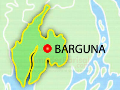 Voting stopped at 12 centers in Amtali upazila of Barguna