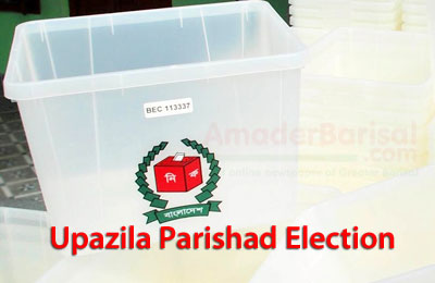 BNP backed candidate boycotted Patharghata UZP poll