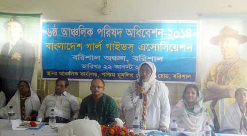 Participants of sixth regional conference of Girl Guides in Barisal