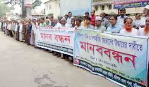 Fishermen held human chain rally in front of Barisal DC office