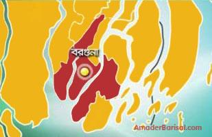 বরগুনায় সার্ভিস ডেস্কের সক্ষমতা উন্নয়ন বিষয়ক প্রশিক্ষণ কর্মশালা
