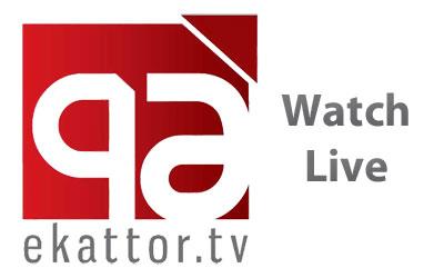 ekattor-tv-live-stream-watch-live একাত্তর টিভি লাইভ সরাসরি