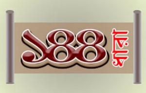 Rose Glen North Dakota ⁓ Try These 144 Dhara Rules