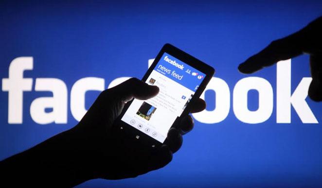 facebook ফেসবুক ফেইসবুক