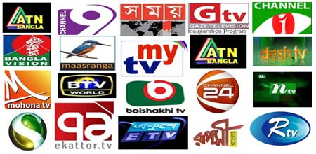 watch-bangladeshi-tv-live-online লাইভ টিভি