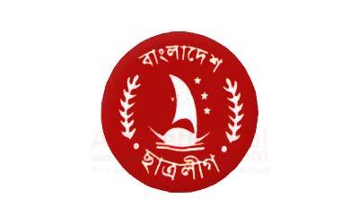 bangladesh-satro-league-logo বাংলাদেশ ছাত্রলীগ লোগো