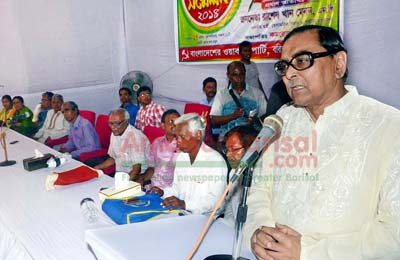 Menon accused BNP Jamat for destroying lives and properties