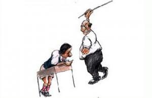 কাঁঠালিয়ায় ছাত্রকে নির্যতান: শিক্ষকের কারাদণ্ড