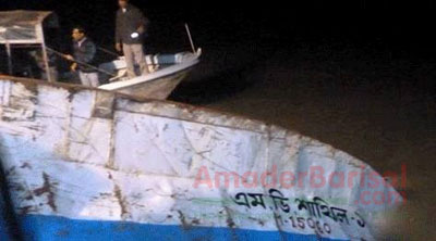 Capsized launch recovered, Death toll increased to 16