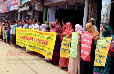 Protest against earth filling of pond in Bhola