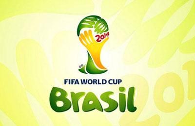 fifa-world-cup-2014-brasil-final-match-ticket ফিফা বিশ্বকাপ ফুটবল ২০১৪