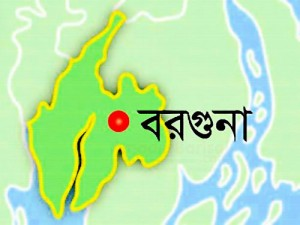 barguna-news-map বরগুনা হিন্দু পরিবারকে উচ্ছেদের অভিযোগে একজন গ্রেফতার সংবাদ মানচিত্র