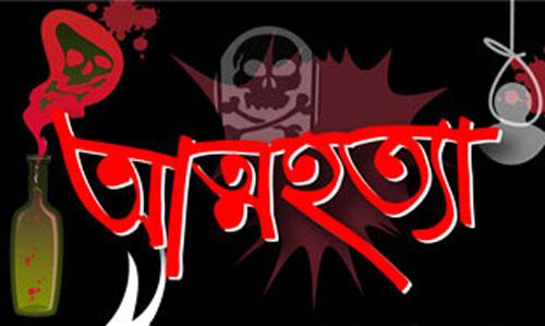 suicide-attohotta-logo আত্মহত্যা আত্মহনন লোগো