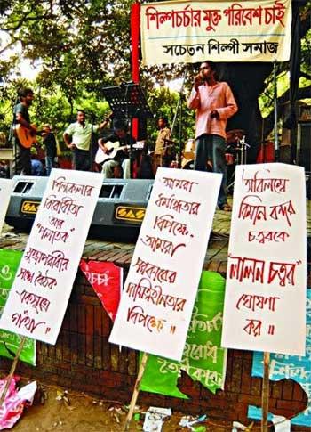 avijit-das-in-protest অভিজিৎ দাস
