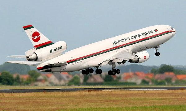 biman-bangladesh-airlines-file-photo রাষ্ট্রীয় পতাকাবাহী বাংলাদেশ বিমান