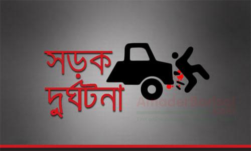 road-accident-sorok-durghotona সড়ক দুর্ঘটনা বাস চাপা ট্রাক চাপা গাড়ি চাপা লোগো