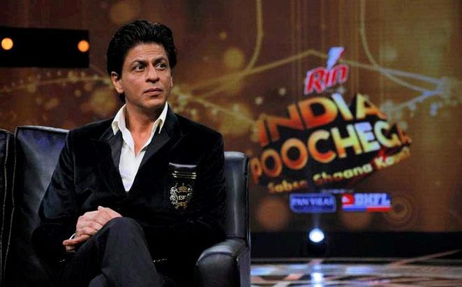 shahrukh-khan-new-reality-show-india-poochega-sabse-shaana-kaun শাহরুখ খানের আগামী রিয়্যালিটি শো 'ইন্ডিয়া পুছেগা সবসে শানা কৌন'
