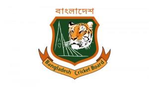 bangladesh-cricket-board-bcb-logo বাংলাদেশ ক্রিকেট বোর্ড (বিসিবি) লোগো