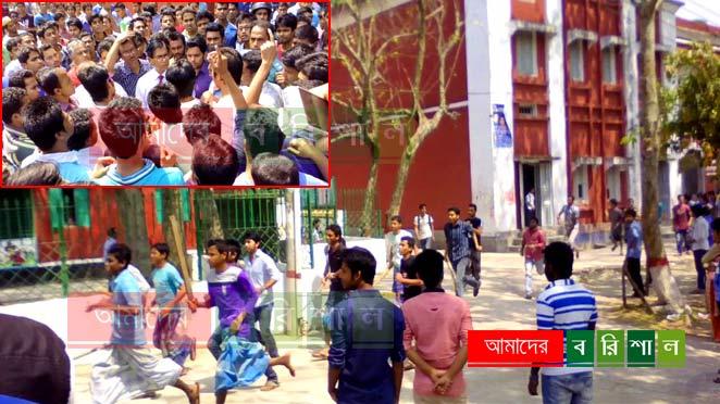 barisal-bm-college-clash-with-outsider বিএম কলেজে শিক্ষার্থী ও বহিরাগতদের পাল্টাপাল্টি ধাওয়া