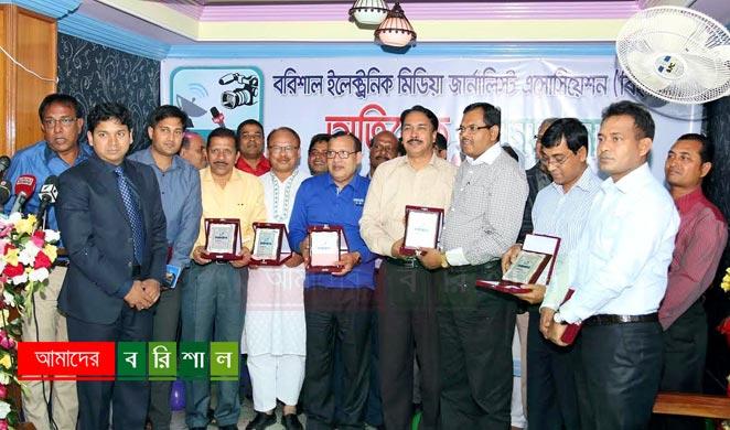 barisal-electric-media-journalist-journalist-association-bemja-barisal-tv-journalists বরিশাল ইলেক্ট্রনিক মিডিয়া জার্নালিস্ট এসোসিয়েশনের (বিইমজা) অভিষেক