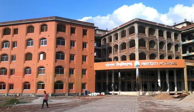 barisal-university-campus-karnakathi-barisal বরিশাল বিশ্ববিদ্যালয়ের স্থায়ী ক্যাম্পাস