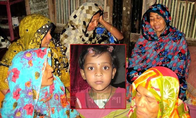 bhola-borhauddin-shipon-killed-by-petrol-bomb-bangladesh পোট্রোলবোমায় নিহত ভোলার শিপনের বাড়িতে শোকের মাতম