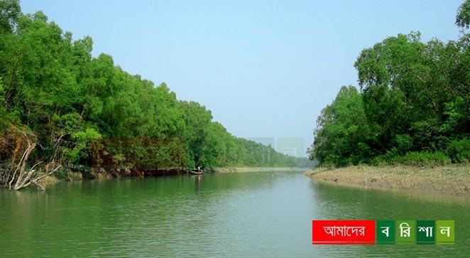 char-kukri-mukri-river-side-beauty চর কুকরী মুকরী ভোলা পর্যটন বরিশাল কুকরি মুকরি