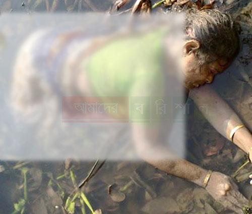 lalmohon-bridda-old-woman-dead-recovered লালমোহনের খালে বৃদ্ধার লাশ