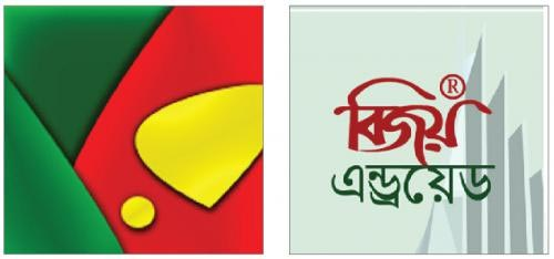 ridmic-keyboard-bbijoy-keyboard-bangla গুগল প্লে স্টোর থেকে অপসারিত রিদ্মিক অ্যাপ