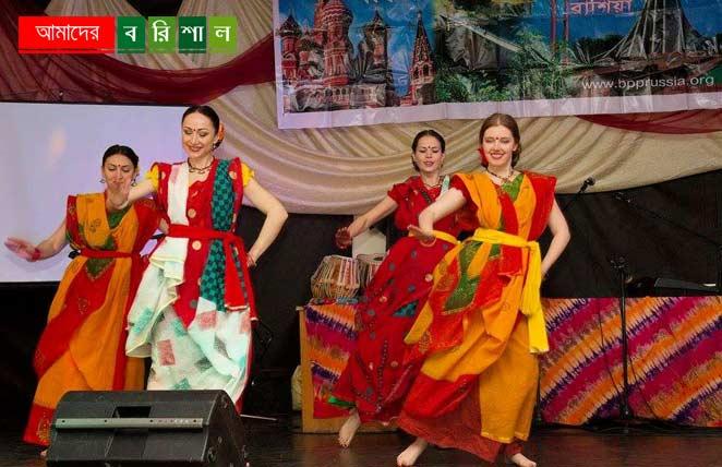 bangladeshi-new-year-in-russia রাশিয়ায় প্রবাসীদের বাংলা নববর্ষ উদযাপন