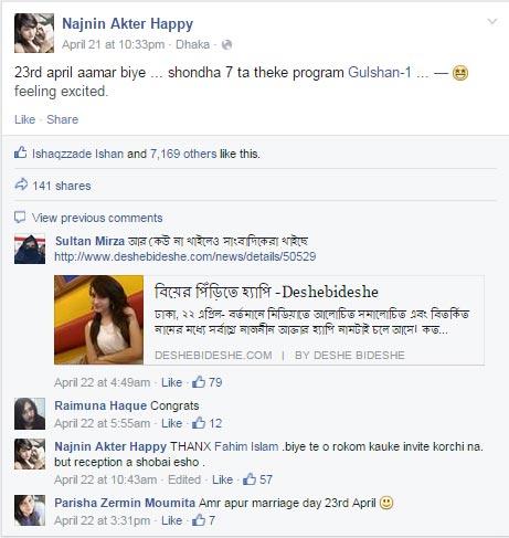 happy-facebook-4