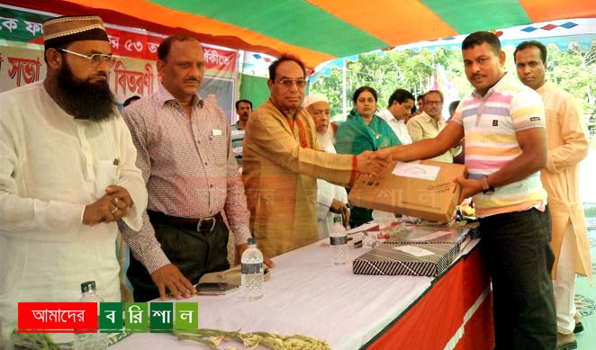 kaukhali-sher-e-bangla শের-ই-বাংলার মৃত্যুবার্ষিকীতে আলোচনা সভা