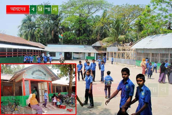 barguna-patharghata-taslima-memorial-school বরগুনার তাসলিমা মেমোরিয়াল একাডেমি