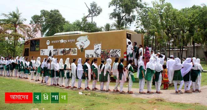 freedom-meusium-mobile-barisal-barguna-bamna বরগুনায় মুক্তিযুদ্ধ জাদুঘরের শিক্ষা কর্মসূচী