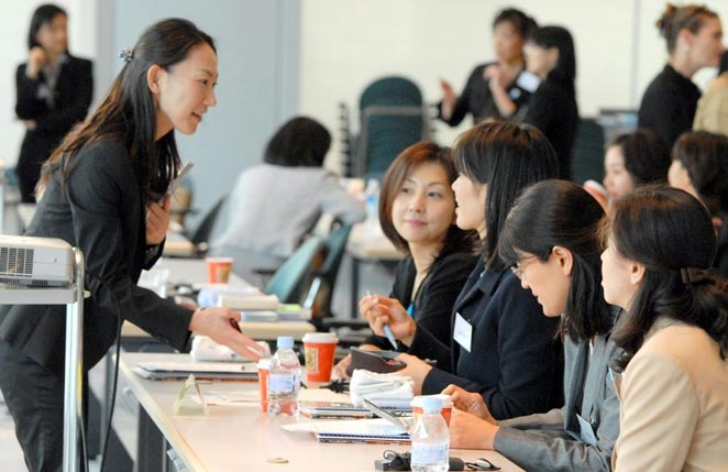 japan-japanese-working-women জাপানের কর্মজীবী নারী