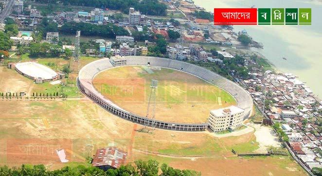 barisal-divisional-stadium-abdur-rab-serniabat-stadium বরিশালের শহীদ আবদুর রব সেরনিয়াবাত স্টেডিয়াম