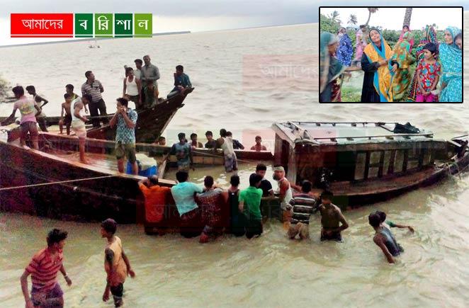 bhola-boat-sink ভোলার ট্রলার ডুবি: ছয় লাশ উদ্ধার, নিখোঁজ ১৫