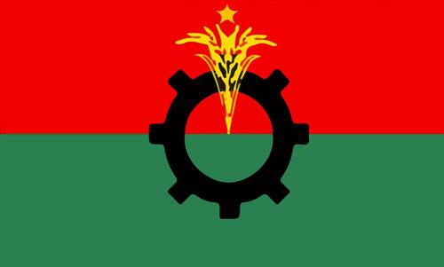 bnp-logo-flag বাংলাদেশ জাতীয়তাবাদী দল - বিএনপি পতাকা লোগো
