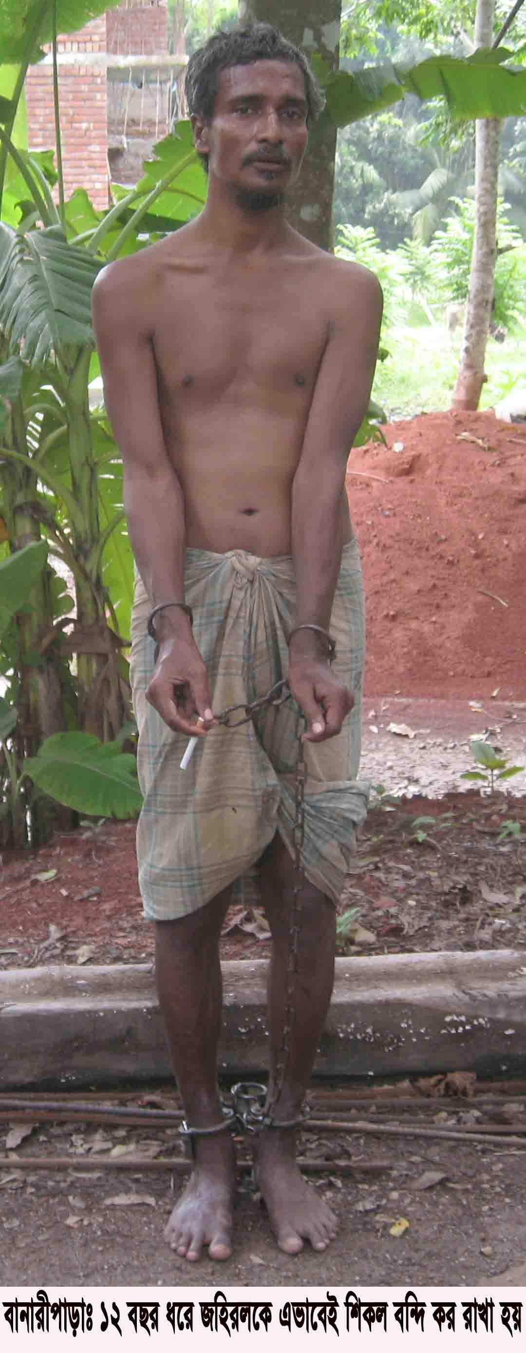 banaaripara pic (2)