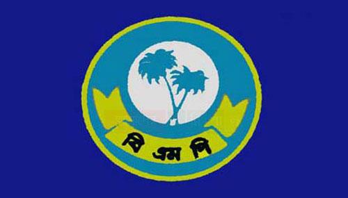 barisal-metropoliton-police-bmp বরিশাল মেট্রোপলিটন পুলিশ (বিএমপি)