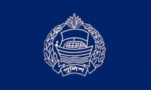 বরগুনা পুলিশের 'ব্লাড ব্যাংক' সেবা শুরু