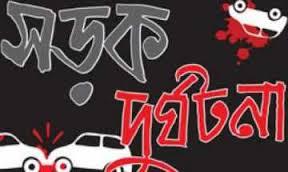 সৌদি আরবে বরিশাল-ভোলা-পটুয়াখালীর ৬ শ্রমিক নিহত