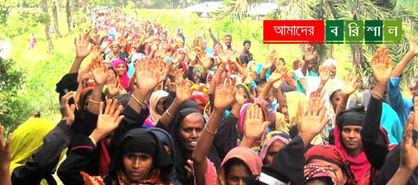 ভিটে-মাটি হারানোর শংকায় ৪০০ কৃষক পরিবার