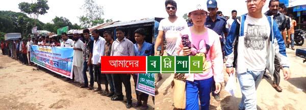 বাউফলে ব্রিজ নির্মাণ দাবি: যাচাইয়ে চিনা দল