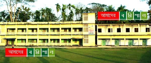 কাউখালী মহাবিদ্যালয় জাতীয়করন হচ্ছে