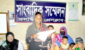 কলাপাড়ায় স্বামীর হামলাকারীদের বিচার দাবি স্ত্রীর