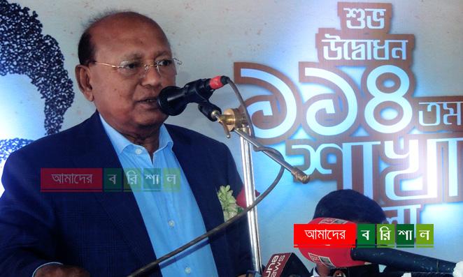 নির্বাচন বন্ধ করার ক্ষমতা বিএনপির নেই: ভোলায় বাণিজ্যমন্ত্রী