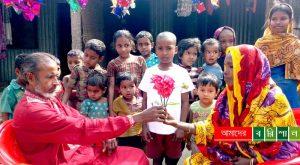 ভালবাসা দিবসে 'অন্যরকম ভালবাসা' কাউখালীতে